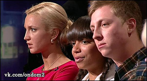 Ольга Бузова, Либерж Кпадону, Евгений Руднев