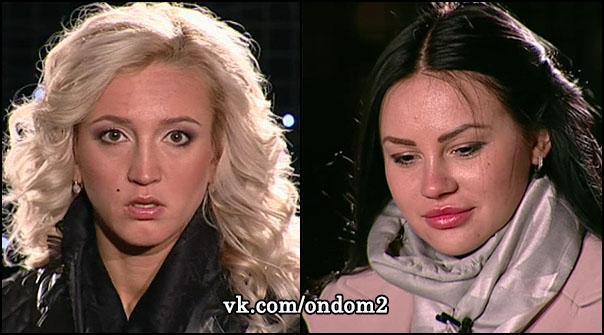 Татьяна Охулкова, Ольга Бузова