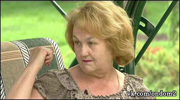Роберт Михайлович Гобозов, Ольга Васильевна Гобозова (Михайлова)
