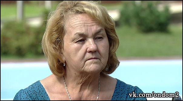 Ольга Васильевна Гобозова (Михайлова)