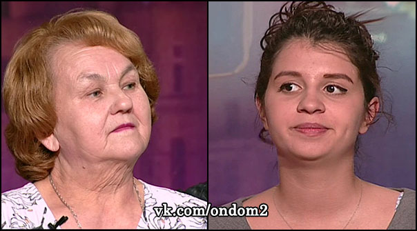 Ольга Васильевна Гобозова (Михайлова), Алиана Устиненко (Асратян)