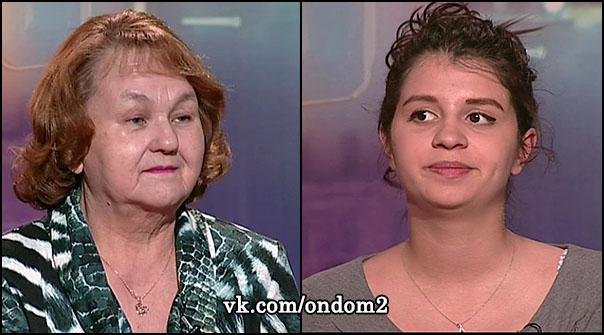 Алиана Устиненко (Гобозова), Ольга Васильевна Гобозова (Михайлова)