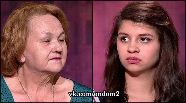 Алиана Гобозова (Асратян), Ольга Васильевна Гобозова (Михайлова)