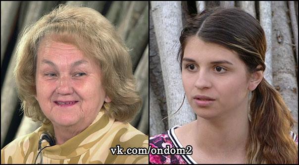 Ольга Васильевна Гобозова (Михайлова), Алиана Гобозова