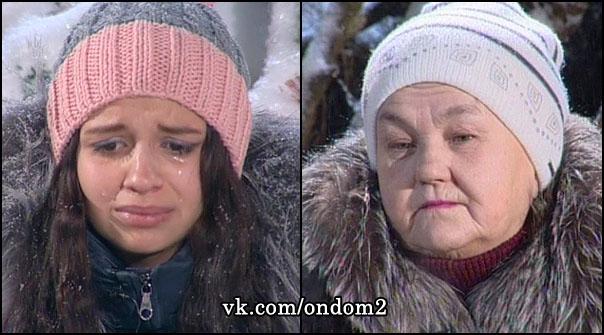 Алиана Устиненко, Ольга Васильевна Гобозова (Михайлова)