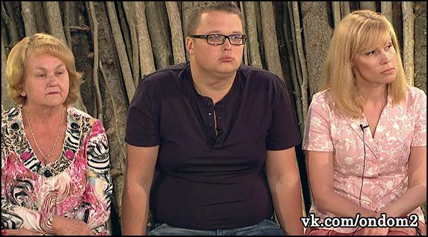 Ольга Васильевна Гобозова (Михайлова), Егор Холявин, Светлана Михайловна Устиненко