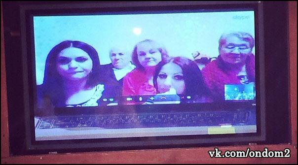 Семья Гобозовых по телемосту