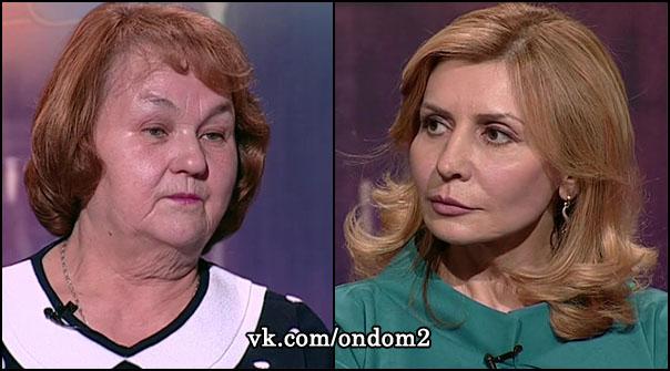 Ольга Васильевна Гобозова (Михайлова), Ирина Александровна Агибалова