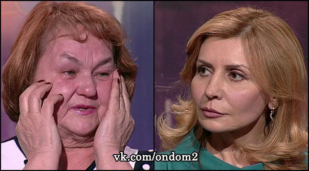 Ирина Александровна Агибалова, Ольга Васильевна Гобозова (Михайлова)