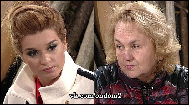 Ксения Бородина, Ольга Васильевна Гобозова (Михайлова)