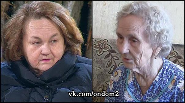Ольга Васильевна Гобозова (Михайлова), Мария Емельяновна Великанова