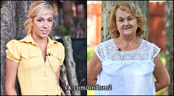 Надежда Ермакова, Ольга Васильевна Гобозова (Михайлова)