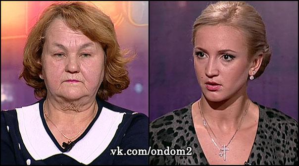 Ольга Васильевна Гобозова, Ольга Бузова