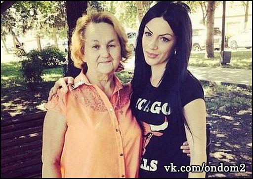 Ольга Васильевна Гобозова (Михайлова), Виктория Янгазова