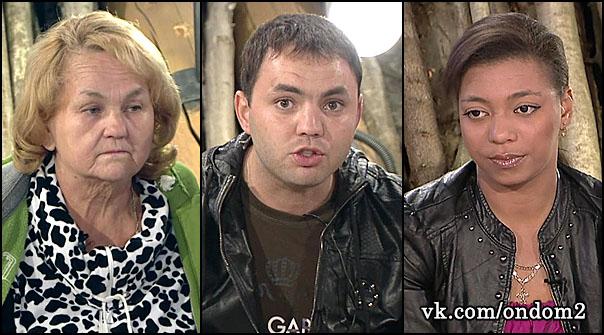 Александр Гобозов, Либерж Кпадону, Ольга Васильевна Гобозова (Михайлова)