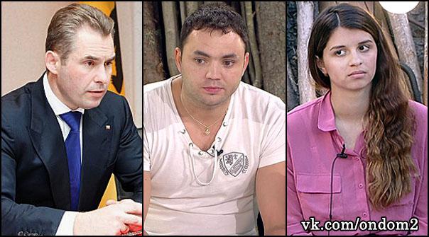 Павел Астахов, Александр Гобозов, Алиана Устиненко (Асратян)