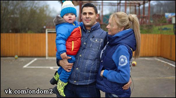 Сергей Пынзарь, Дарья Пынзарь, Артём Пынзарь