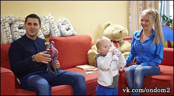 Артём Пынзарь, Сергей Пынзарь, Дарья Пынзарь