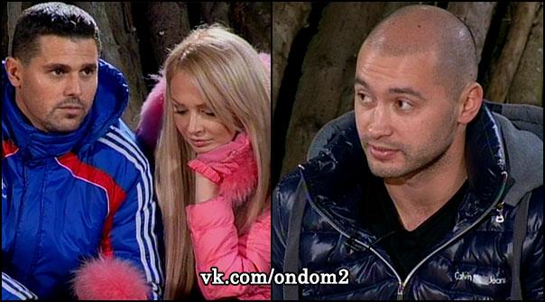 Сергей Пынзарь, Дарья Пынзарь, Андрей Черкасов