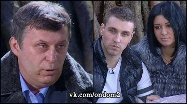 Анна Якунина, Сергей Григорьевич, Игорь Трегубенко