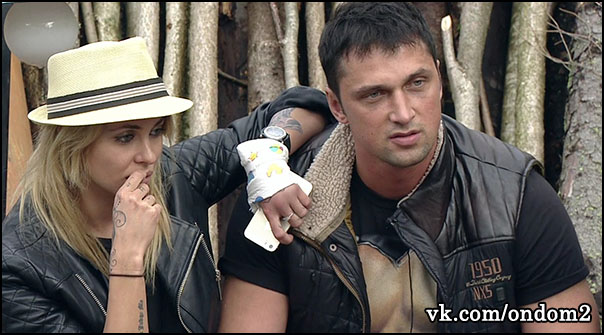Елизавета Кутузова (Здобина), Сергей Сичкар