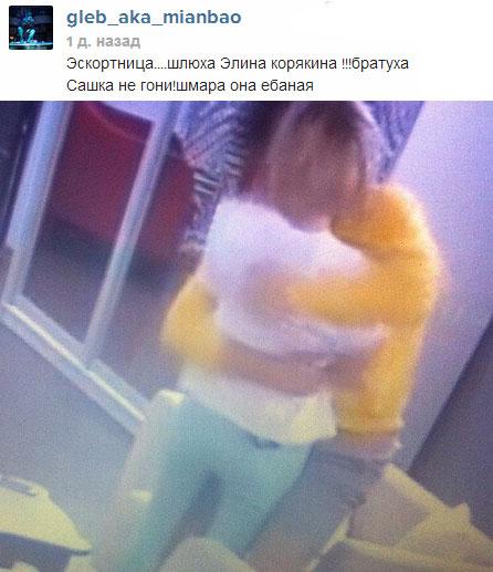 Глеб Жемчугов (Клубничка) в инстаграм
