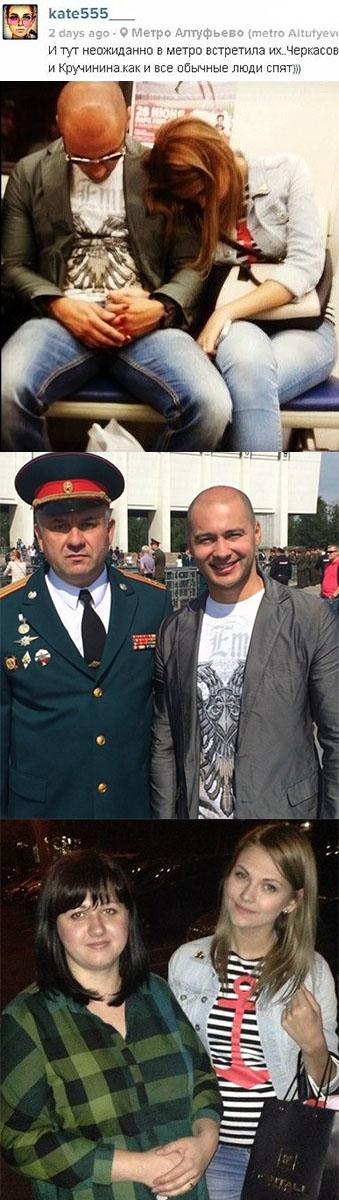 Андрей Черкасов и Анна Кручинина в социальных сетях