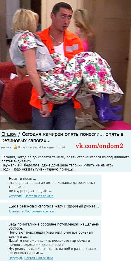 Комментарии про Элину Карякину (Камирен)
