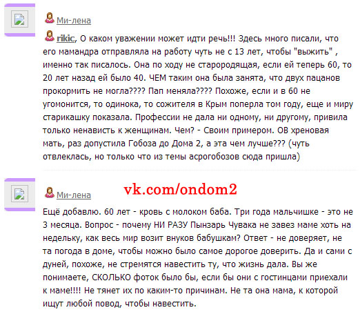 Комментарий про Сергея Пынзаря