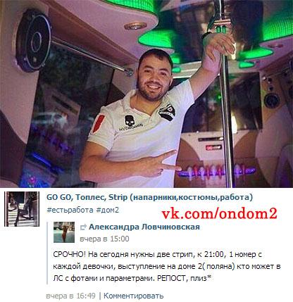 Александр Гобозов вконтакте