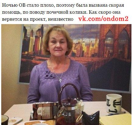 статья про Ольгу Васильевну Гобозову