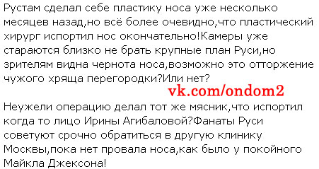 Статья про гниющий нос Рустама Калганова