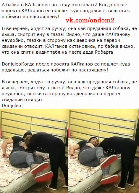 Статья про Ольгу Васильевну Гобозову (Михайлову) и Рустама Калганова (Солнцева)