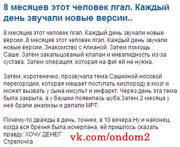 Блог про Ольгу Васильевну Гобозову (Михайлову)