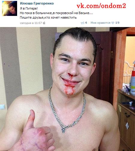 Илья Григоренко вконтакте