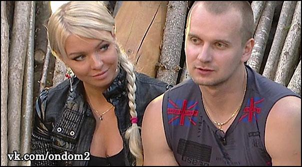 Степан Утешев, Мария Бухун