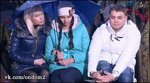 Алиана Устиненко (Гобозова, Асратян), Светлана Михайловна Устиненко, Александр Гобозов