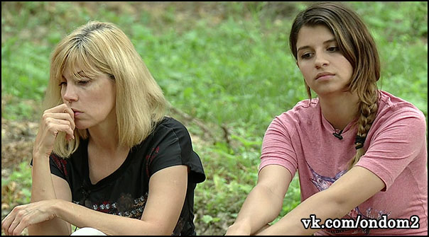 Алиана Гобозова (Асратян), Светлана Михайловна Устиненко