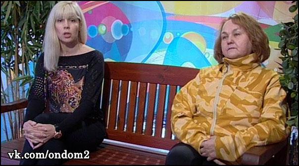 Ольга Васильевна Гобозова (Михайлова), Светлана Михайловна Устиненко