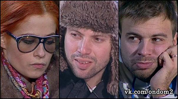Александр Бовшик, Татьяна Кирилюк, Богдан Ленчук
