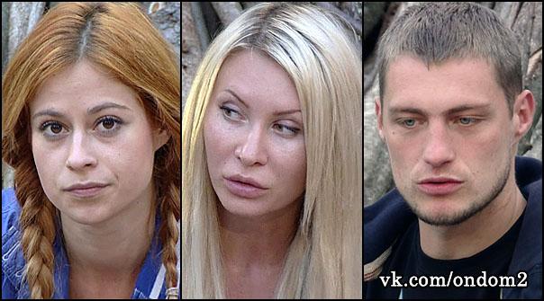 Татьяна Кирилюк, Александр Задойнов, Элина Карякина (Камирен)