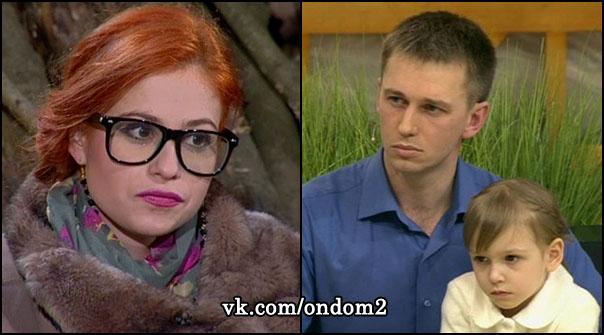 Евгений Шилов, Татьяна Кирилюк, дочь Виктория