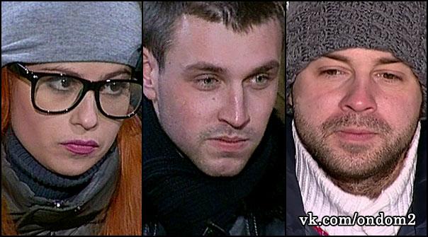 Татьяна Кирилюк, Игорь Трегубенко, Богдан Ленчук