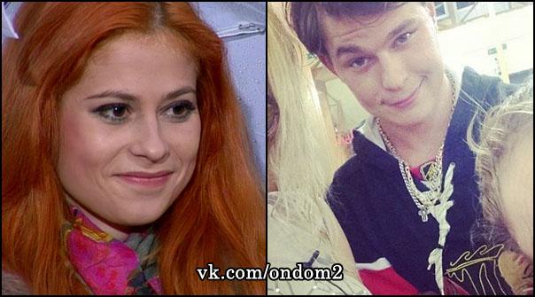 Илья, Татьяна Кирилюк