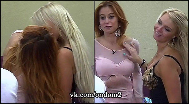 Татьяна Кирилюк, Мария Бухун
