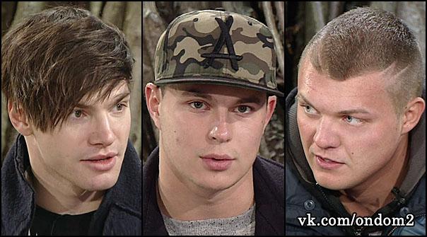 Вадим Бернацкий, Илья Григоренко, Вадим Рыжов