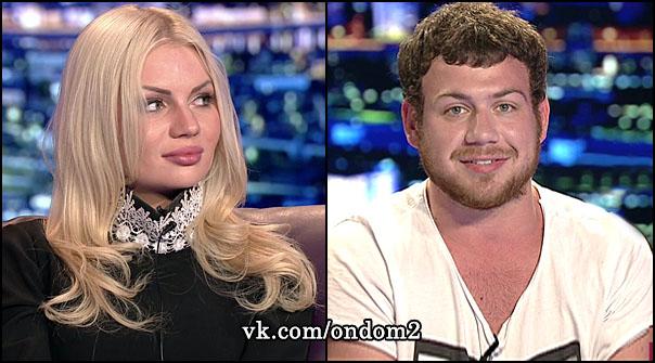 Алёна Вражевская, Валерий Блюменкранц