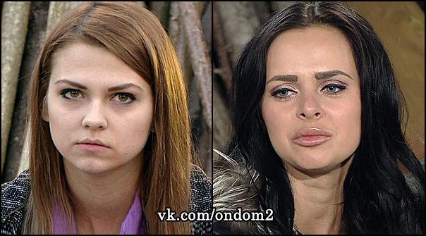 Анна Кручинина, Виктория Романец