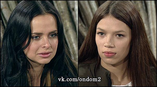 Виктория Романец, Инесса Шевчук