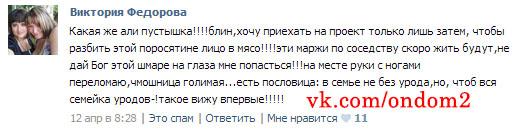 Про Алиану Устиненко (Гобозову, Асратян) вконтакте